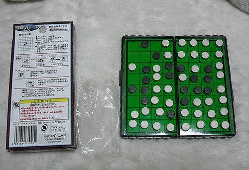 0001-5.jpg